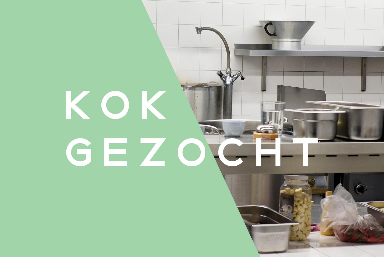 Vacature Kok | Restaurant Het Magazijn | Dordrecht