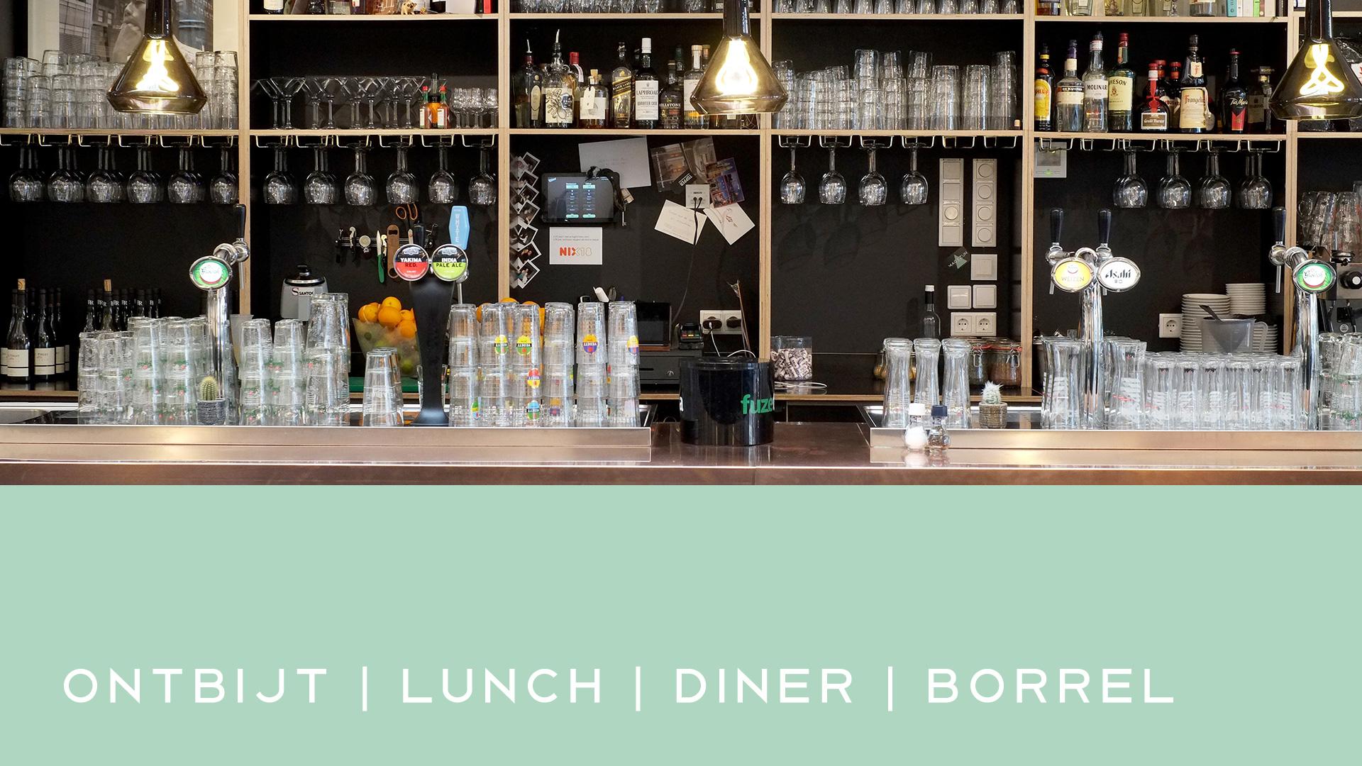 Restaurant Het Magazijn | Ontbijt | Lunch | Diner | Borrel | Voorstraat 180 | Dordrecht